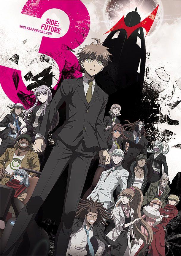 Danganronpa 3 Future Arc Anime, Danganronpa 3, Anime shows