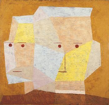 "1967 Vintage PAUL KLEE /""PARK OF IDOLS/"" WONDERFUL COLOR offset Lithograph"