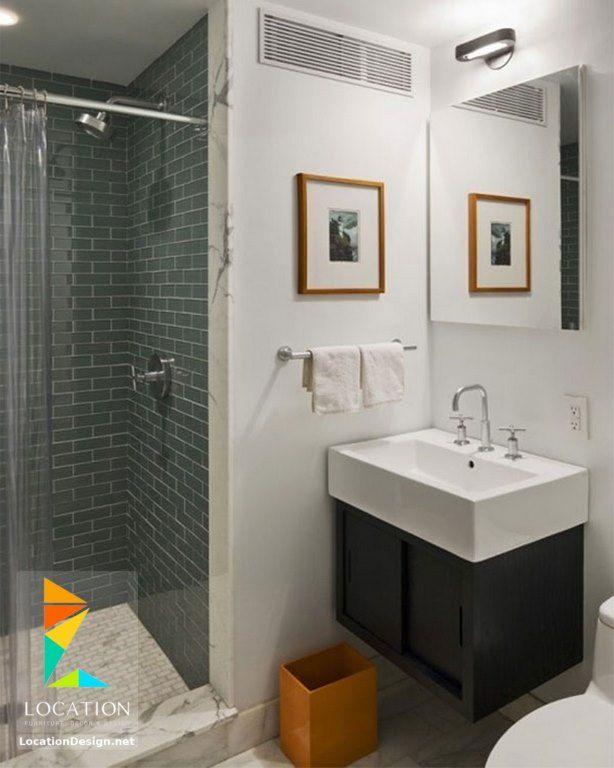 ديكورات حمامات صغيرة المساحة 50 تصميم حمامات مودرن بأفكار رائعة جدا Best Bathroom Designs Bathroom Design Bathroom Design Small