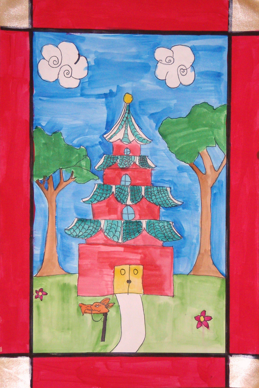 5th Grade Art In