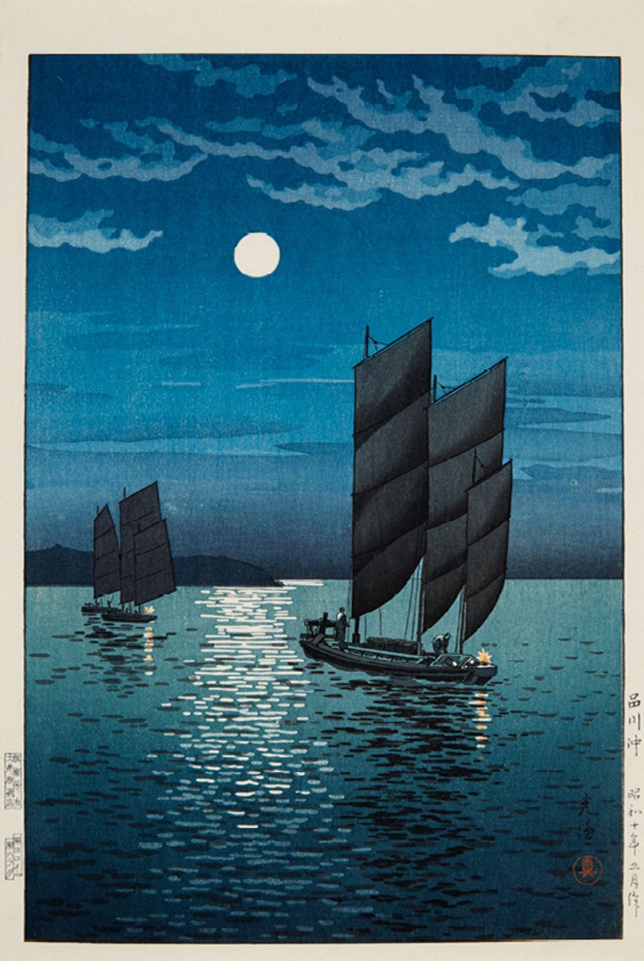 Tsuchiya Kôitsu (1870-1949)  Ôban. Title: Shinagawa oki. Ships sailing by the light of the full moon. Signed: Kôitsu. Seal: Shin. Publisher: Doi hanga ten. Watermark: do. Block carver: Harada. Printer: Yokoi. Date: Shôwa 10 (1935). Printed after 1950. Very good impression, colours and condition.