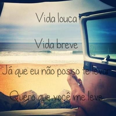 Vida ♫