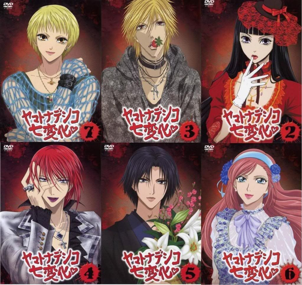 the wallflower anime Nadeshiko Shichi Henge