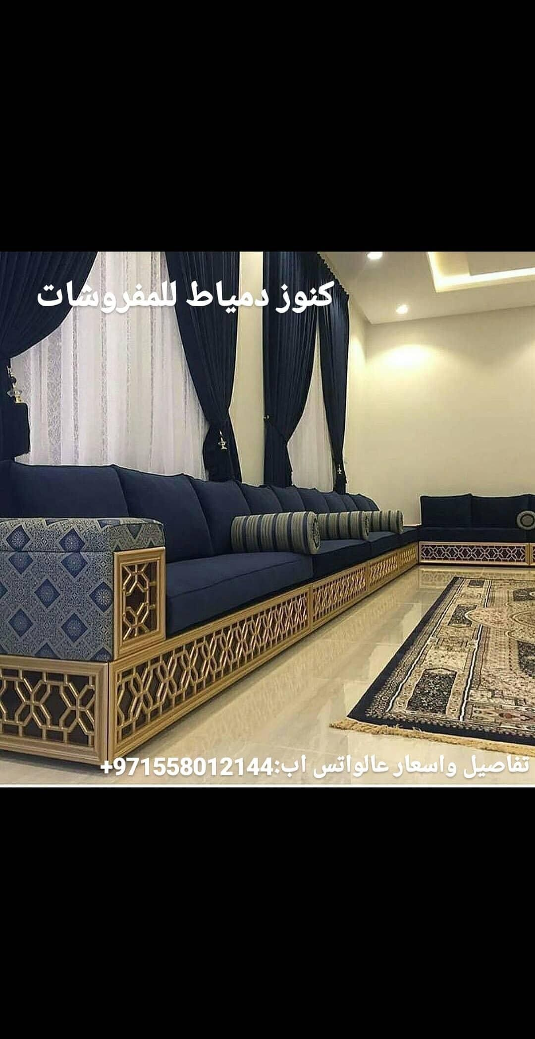 Pin By Knooz Dumyat Furniture On Home Sofa Design Home Decor