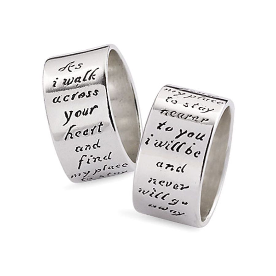 Sterling ring with verse: