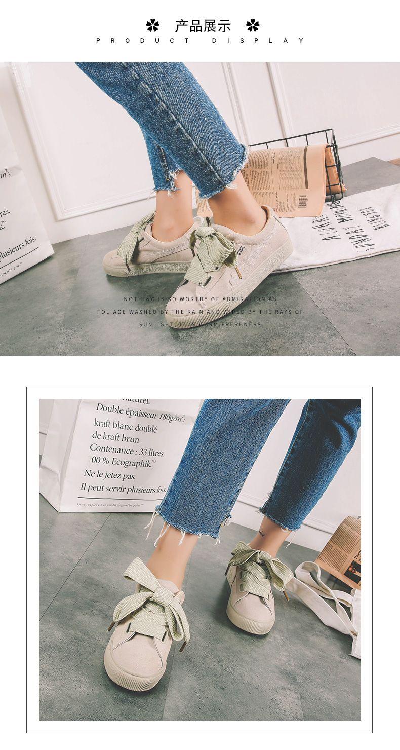 шикарные белые туфли 2018 весна новые холсты обувь женщин-студентов  корейской версии диких ветра ins 5fda0a065eb