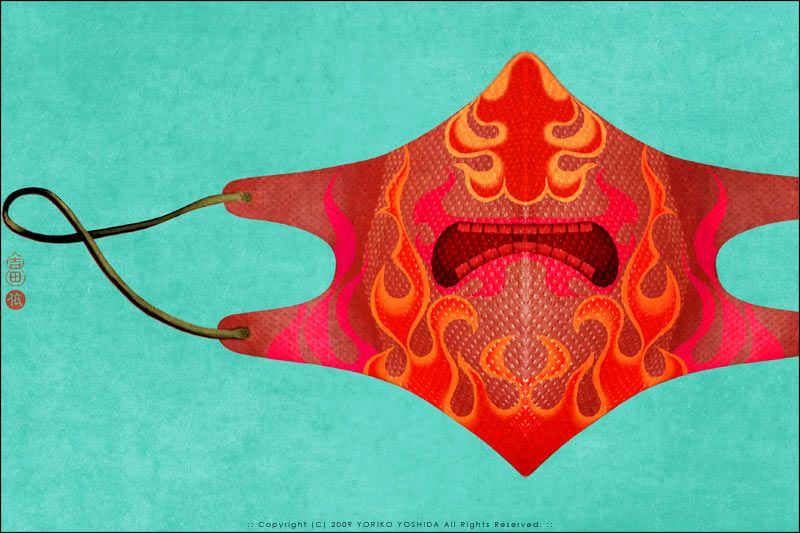 The mask of Fire