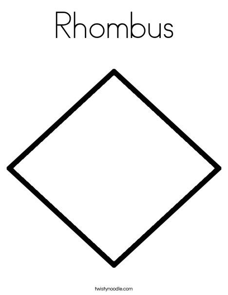 Rhombus Coloring Page Shape Coloring Pages Coloring Pages Cool Coloring Pages