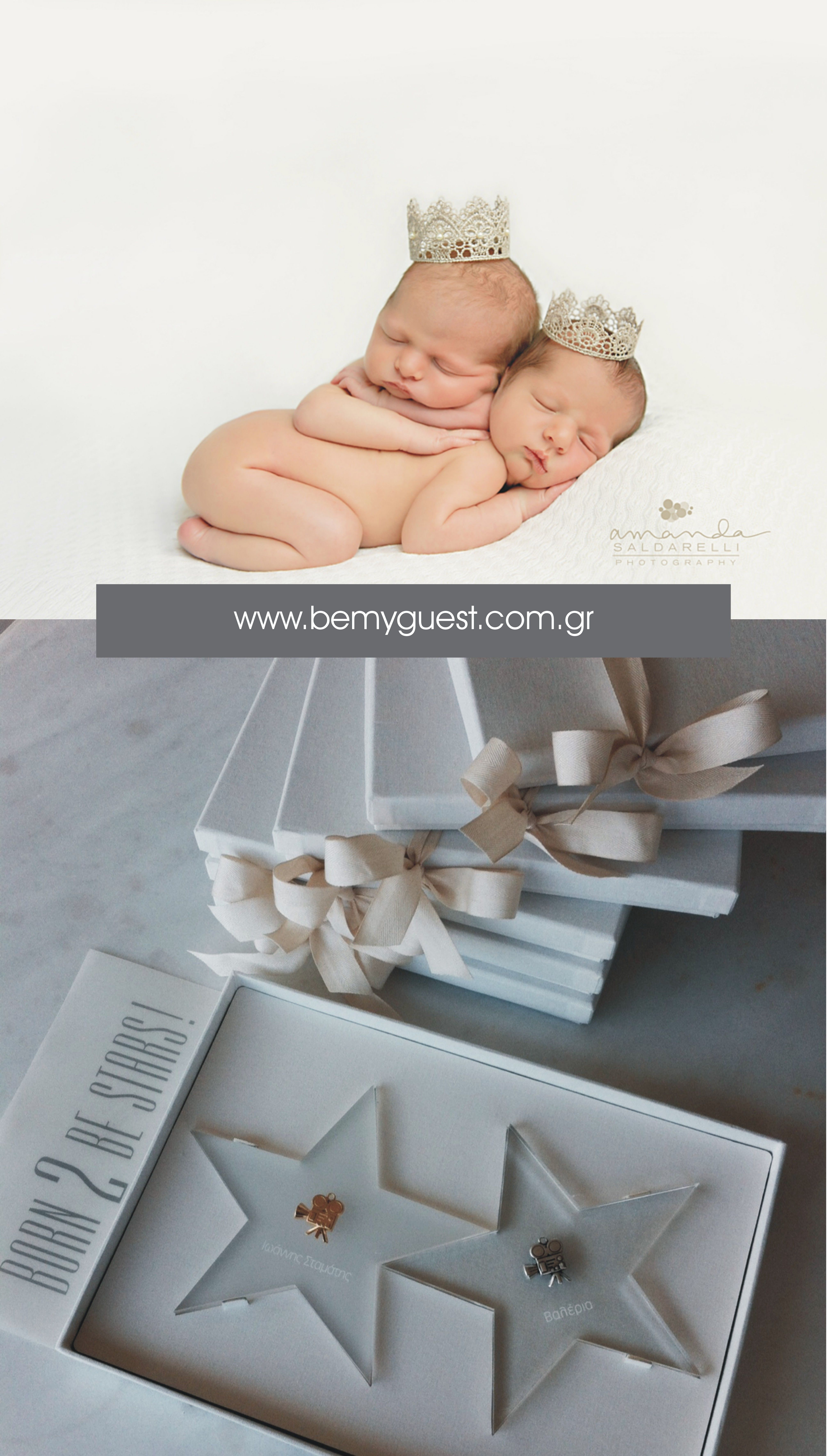 Born 2 be satrs ! | twins | hollywood theme | invitations | tailor made projects | www.bemyguest .com.gr