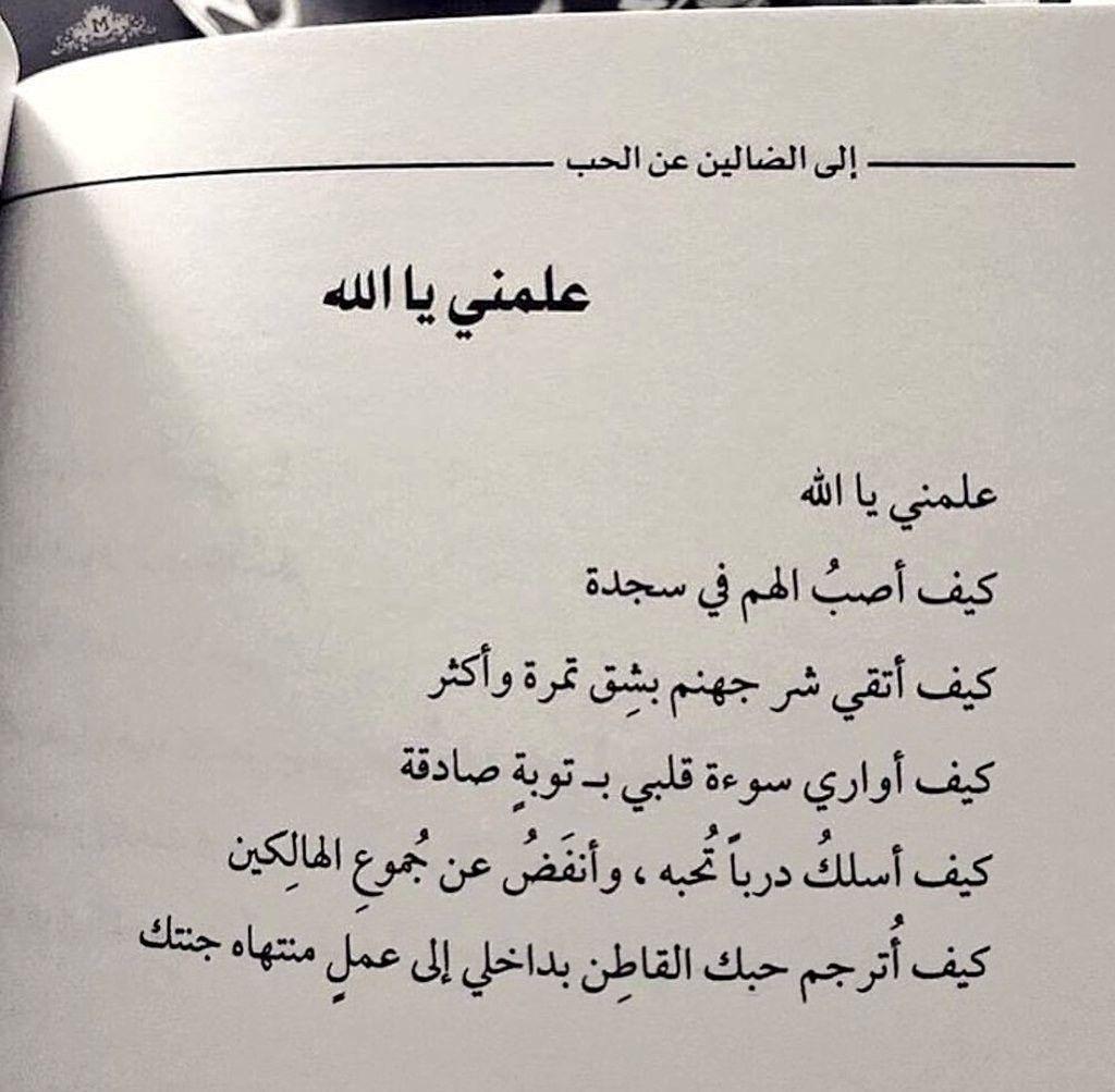 Pin On 66 عربي بالعربي