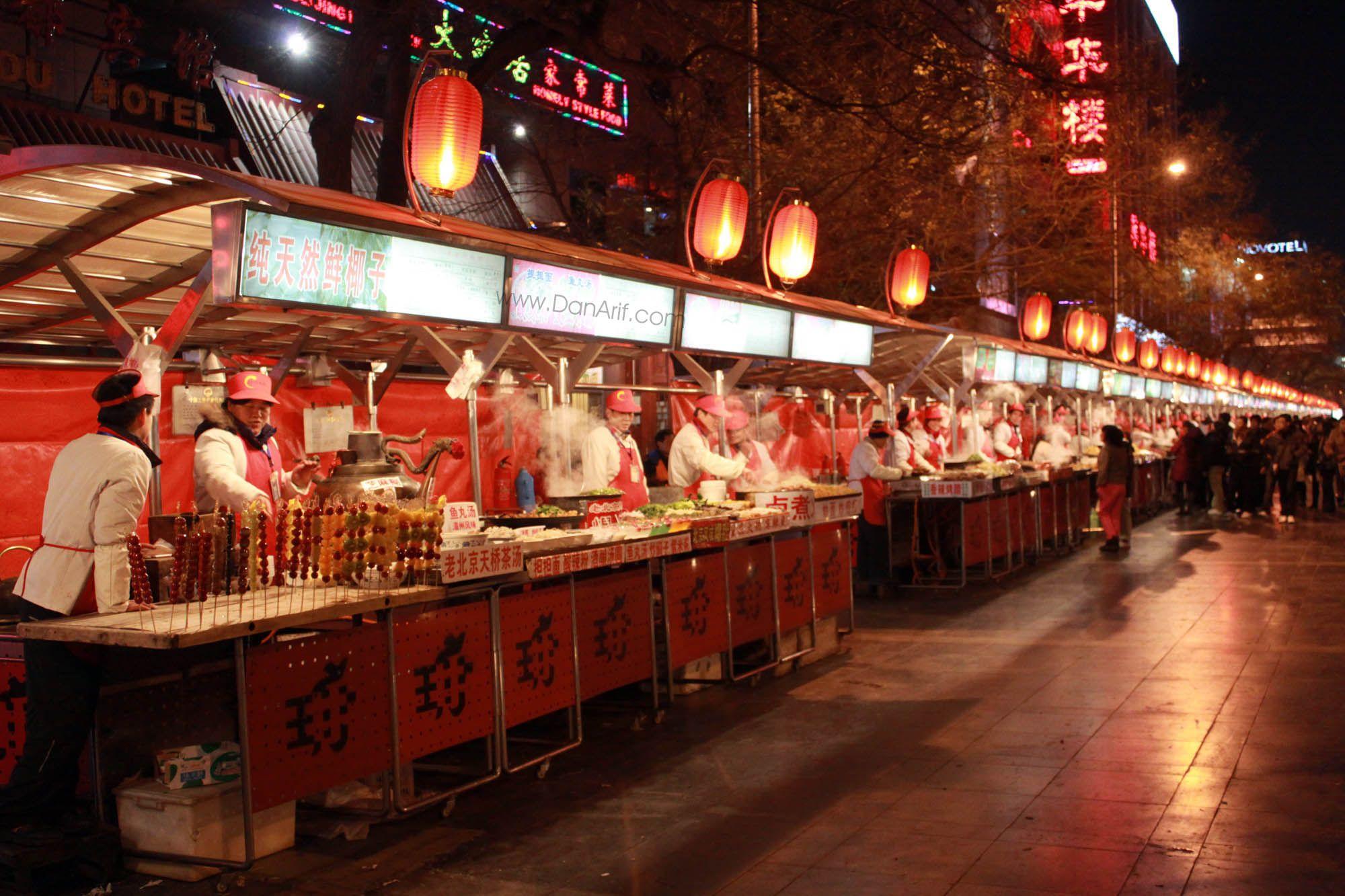 ผลการค้นหารูปภาพสำหรับ food street china Manizales, Asis