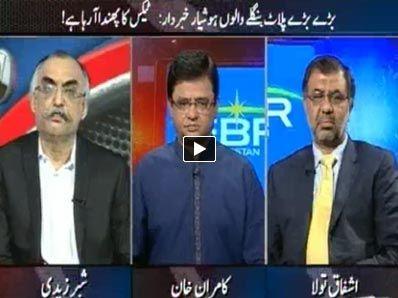 Aaj Kamran Khan Kay Saath - 25th October 2013 - Full Show By Geo News - Video Zindoro http://www.zindoro.com/news/2013/10/26/aaj-kamran-khan-kay-saath-25th-october-2013-full-show-geo-news/
