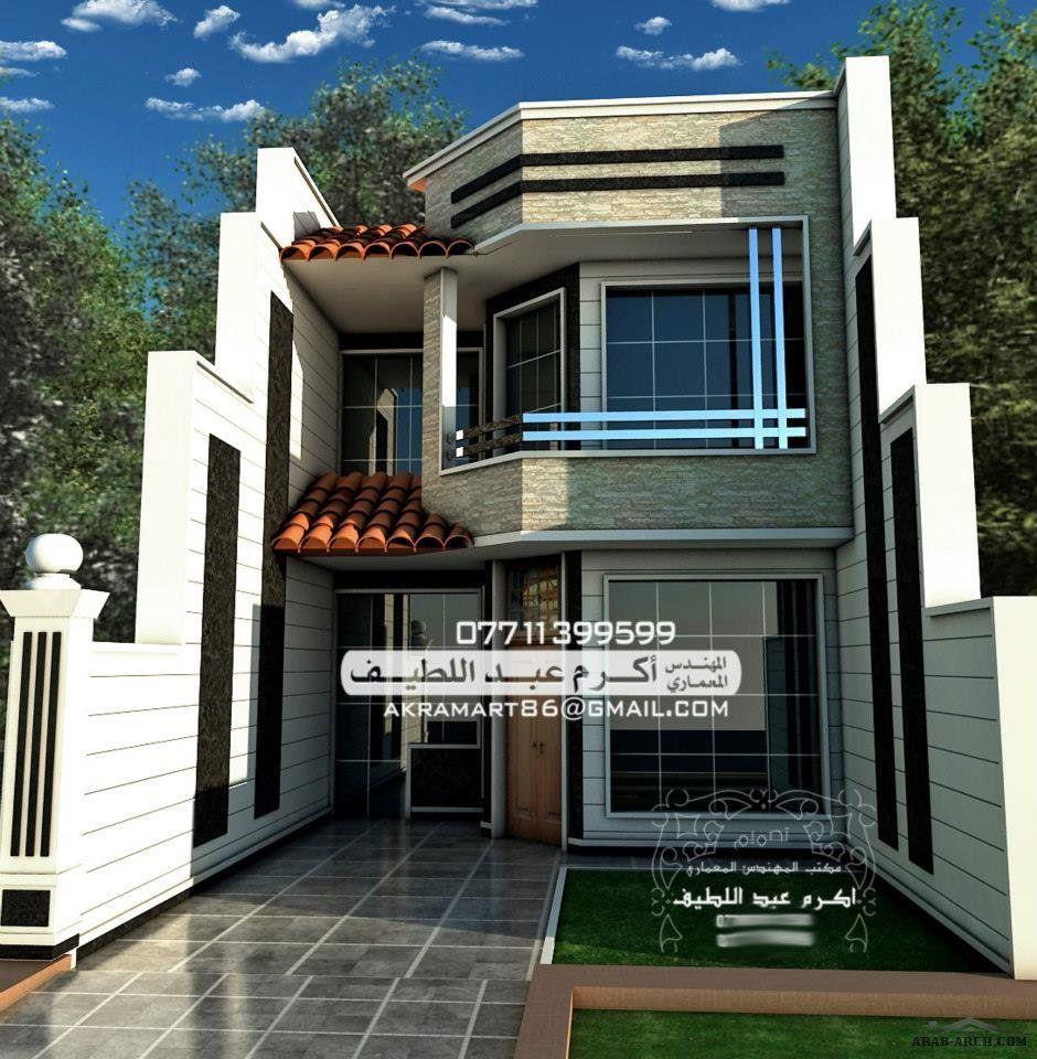 تصميمات معمارية واجهات فلل مودرن جداا 3 مكتب المهندس اكرم عبد اللطيف Bungalow House Design Classic House Design House Design