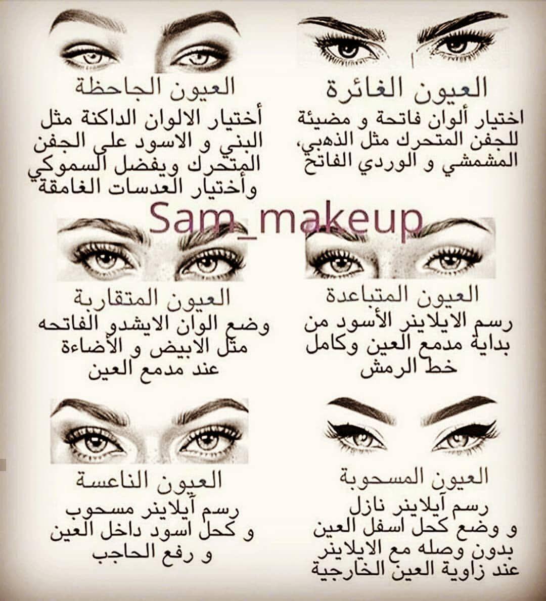Nbsp Nbsp Makeuptutorial Nbsp Nbsp Nbsp Nbsp Makeup Nbsp Nbsp Nbsp Nbsp Hudabeautynudepalette Nbsp Nbsp N Pinterest Makeup Makeup Spray Makeup