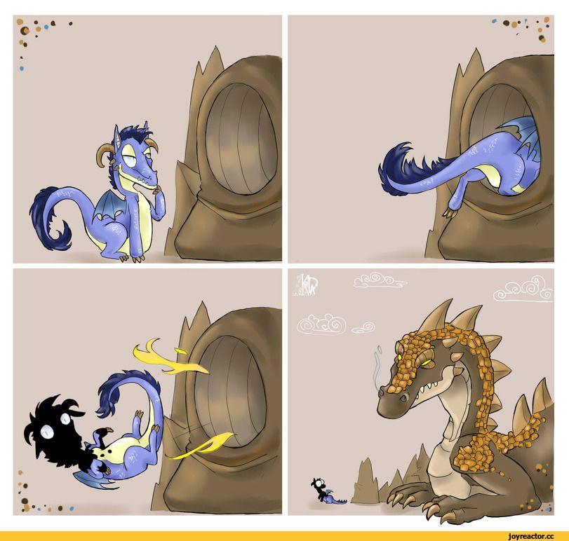 Картинки с драконами приколы