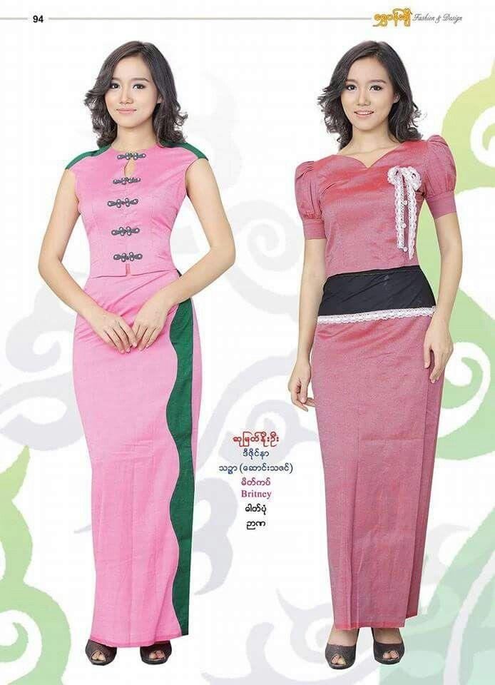 Myanmar Dress   conjunto dama   Pinterest   Faldas tubo, Agricultura ...