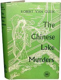 Robert Van Gulik S Judge Dee Novels A Great Series Of Mysteries