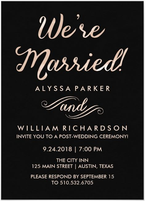 21 Beautiful At Home Wedding Reception Invitations | Reception ideas ...