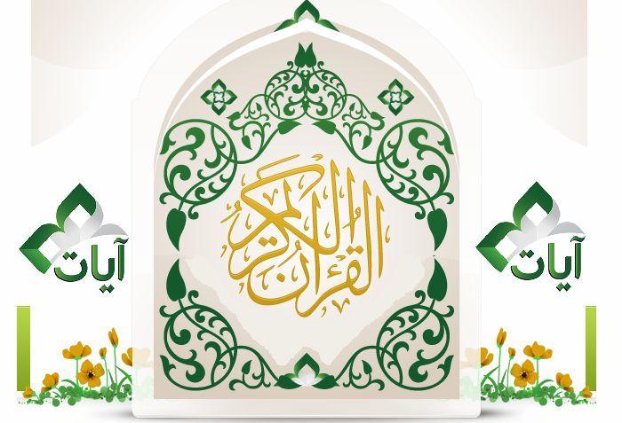 الموسوعة التعليمية Learnpedia تعليم مجاني كورسات تعليمية مجانية علم ينتفع به Quran Holy Quran Learn Quran