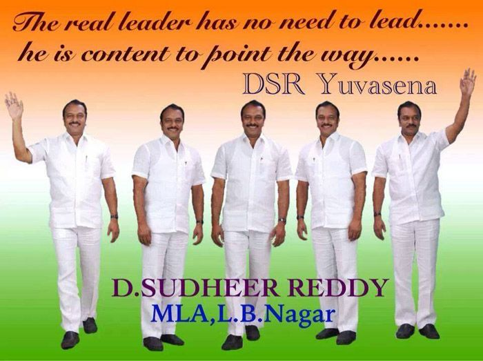 Mla sudheer reddy wife sexual dysfunction
