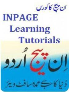 Inpage Urdu Tutorial Pdf