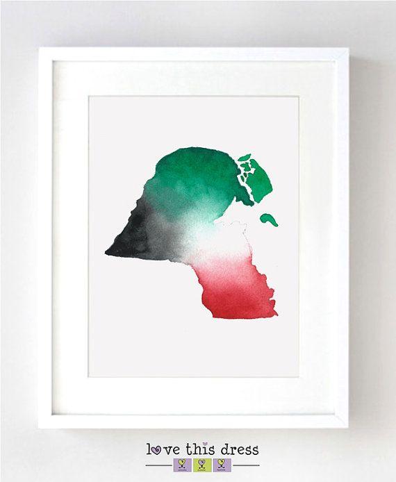 Kuwait Map Watercolor Fine Art Print Art Prints Fine Art