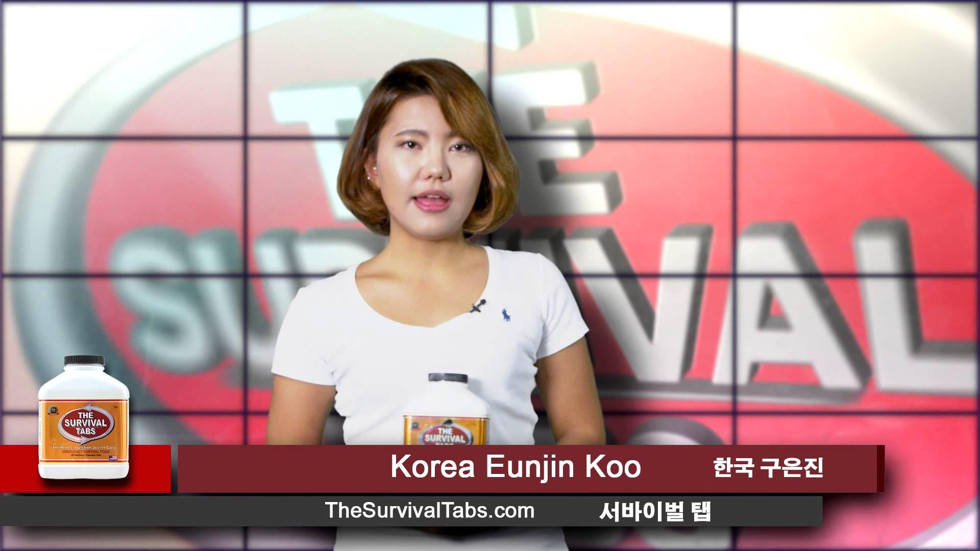 Emergency Food Testimonial Review Korea Survival Tabs  http://thesurvivaltabs.com/korean/
