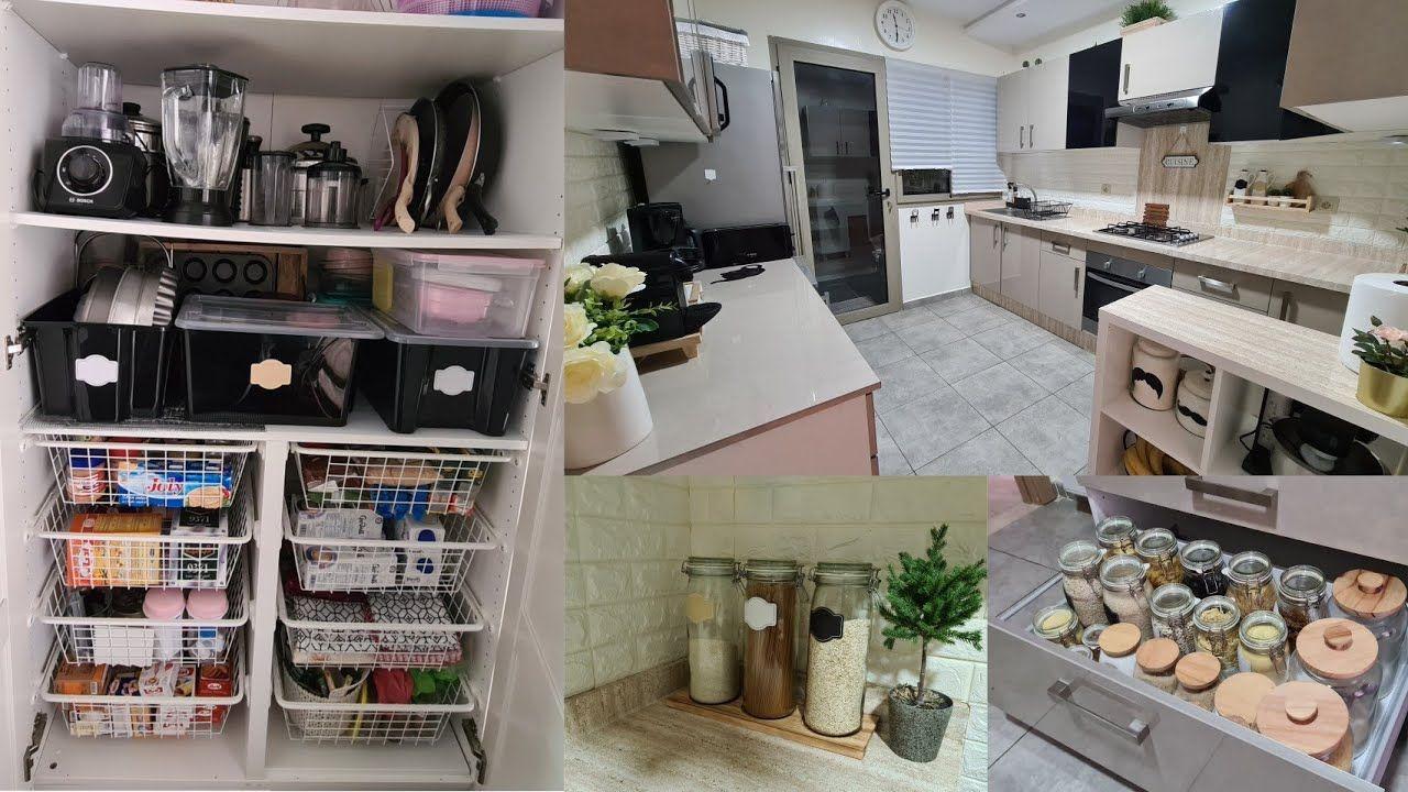 تنظيم و ترتيب المطبخ بأشياء بسيطة و عملية الإجابة على بعض الأسئلة Kitchen Organization Youtube Home Decor Decor Home