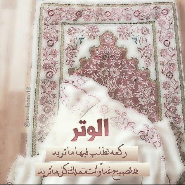 الوتر جنة القلوب Islamic Pictures Flower Patterns Crochet Flower Patterns