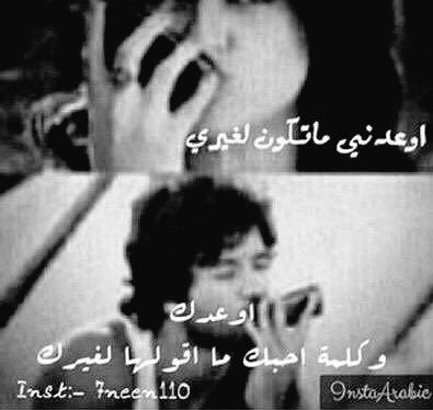 Pin By Aseeer50 On احبك وصل وابعاد Movie Posters Incoming Call Screenshot Movies