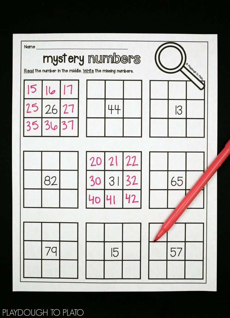 no prep place value activity pack math kindergarten and mystery. Black Bedroom Furniture Sets. Home Design Ideas