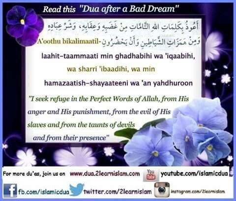 Dua after bad dream | Duas, Quran, & Islamic Way of Living
