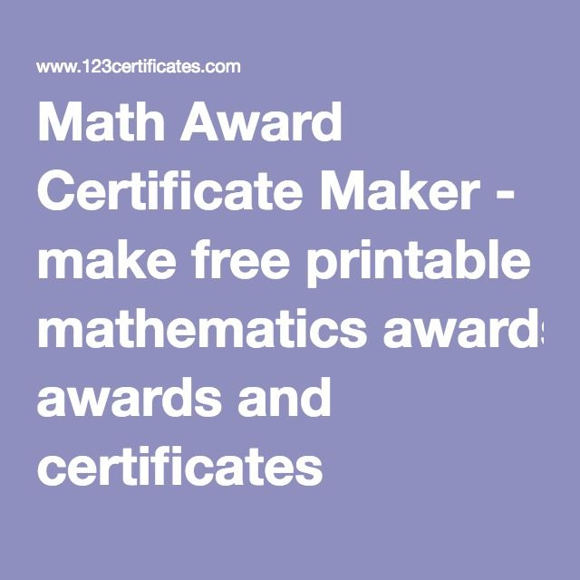 Math Award Certificate Maker - make free printable mathematics