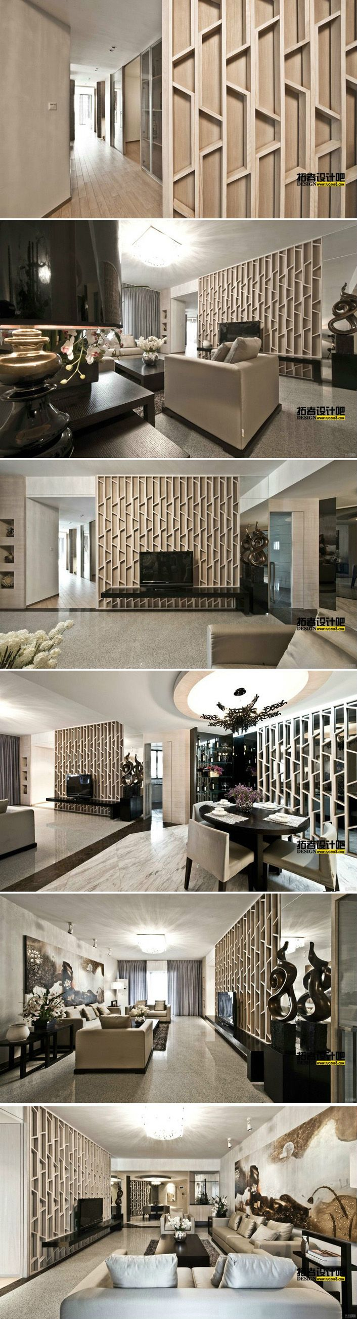 Moderncontemporaryinteriordesign the room divider or feature