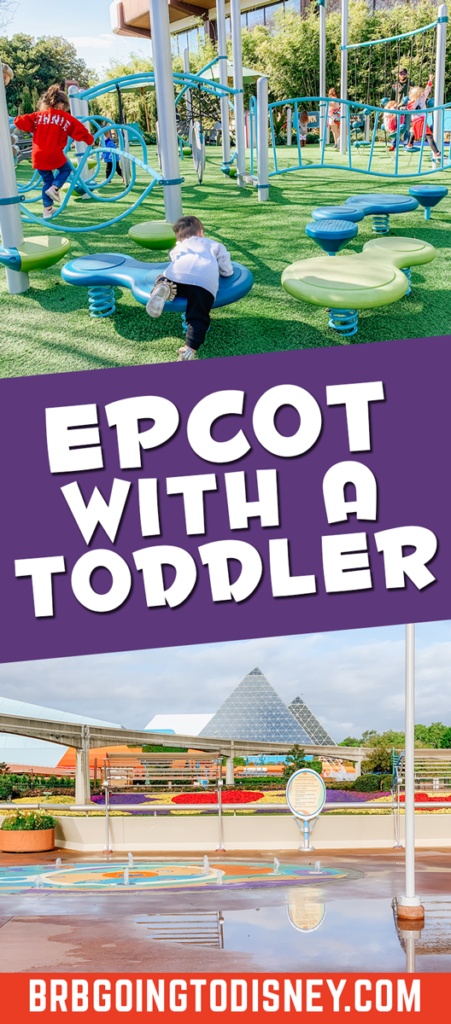 Toddler Approved Activities at EPCOT