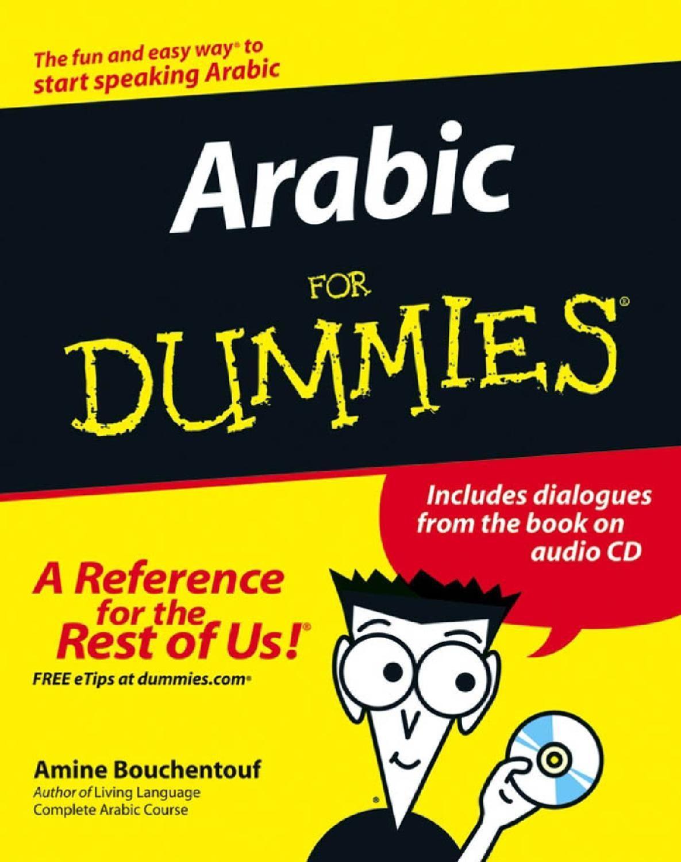 Arabic Language Learning Arabic Spanish For Dummies Dummies Book Japanese For Dummies