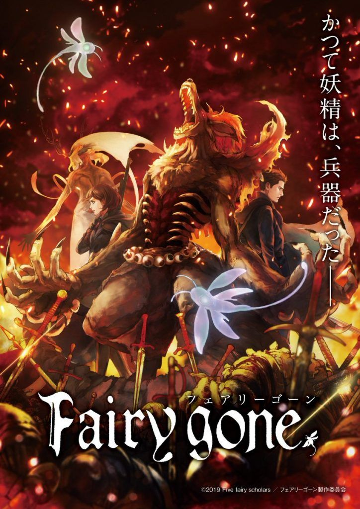 El anime ''Fairy Gone'', es presentado Hada anime, Anime