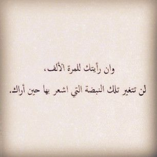 Beautiful Arabic Words Arabic Quotes Beautiful Quotes