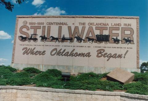 Stillwater Sign Still Water Entrance Sign Oklahoma