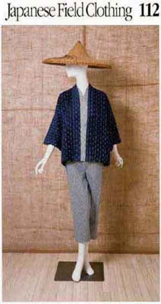 Folkwear #112 Japanese Field Clothing   Pinterest