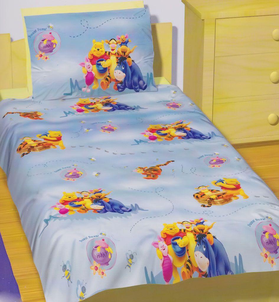 ~ Winnie the Pooh DUVET COVER SET Hunt DOONA QUILT