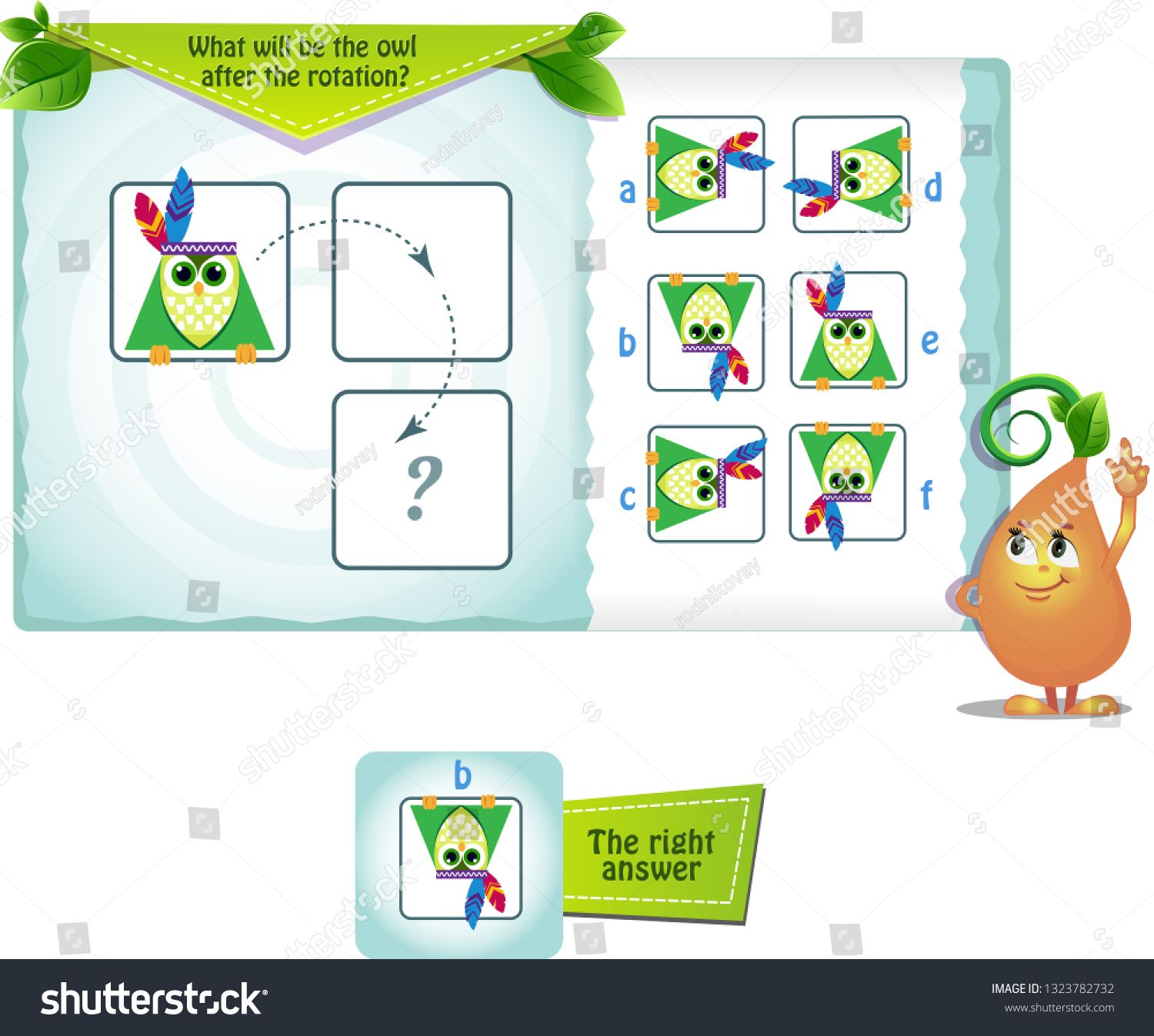 Educational Game For Kids And Adults Development Of Attention