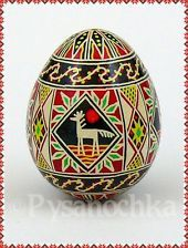 Real Ukrainian Pysanky Quail Pysanka Hand made HQ from Roman. Easter Egg