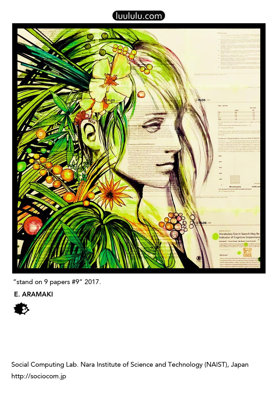 pict-size-L-00.png (1051×1500)
