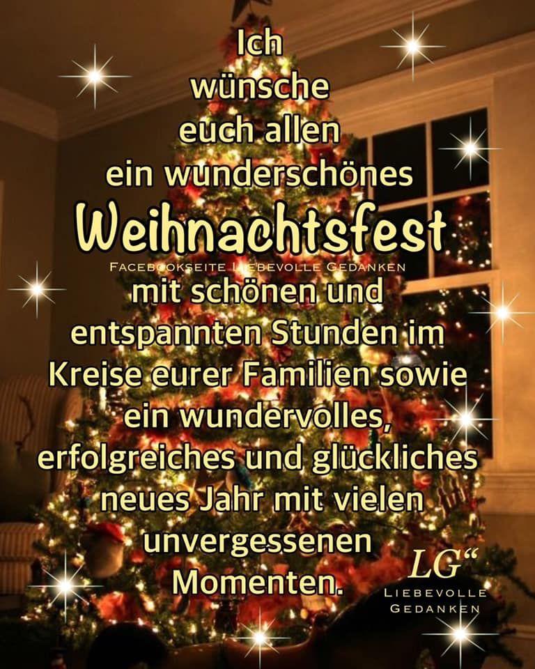️ Merry Christmas ️
