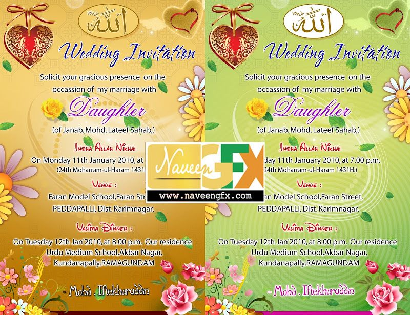Wedding Invitation Card Psd Design Template Free Download