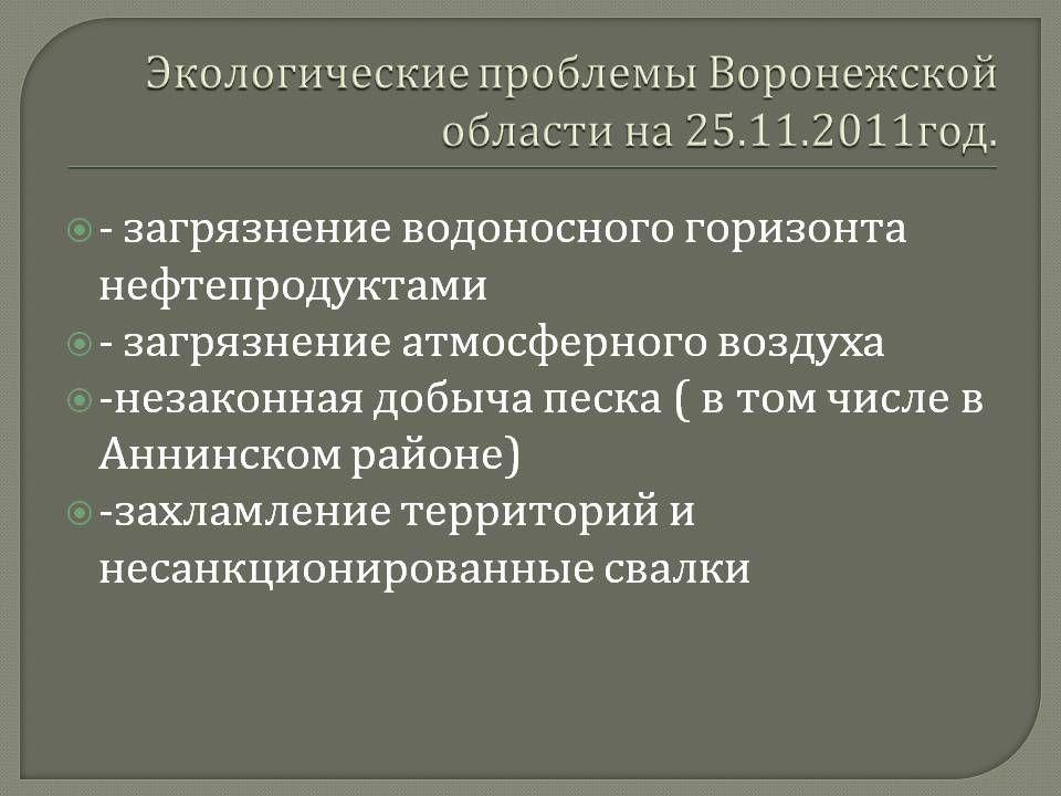 Русский язык 5 класс разумовская и п.а.леканта 39 упр