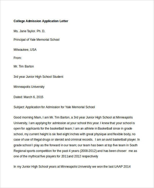 college application letter templates free word pdf format for - college application letter