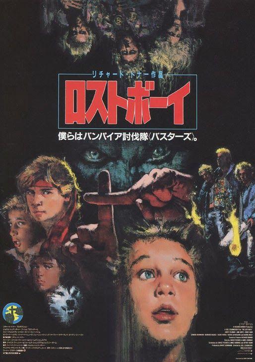 The Lost Boys USA, 1987 Director: Joel Schumacher Starring: Jason Patric, Corey Haim, Dianne Wiest, Kiefer Sutherland, Jami Gertz, Corey Feldman