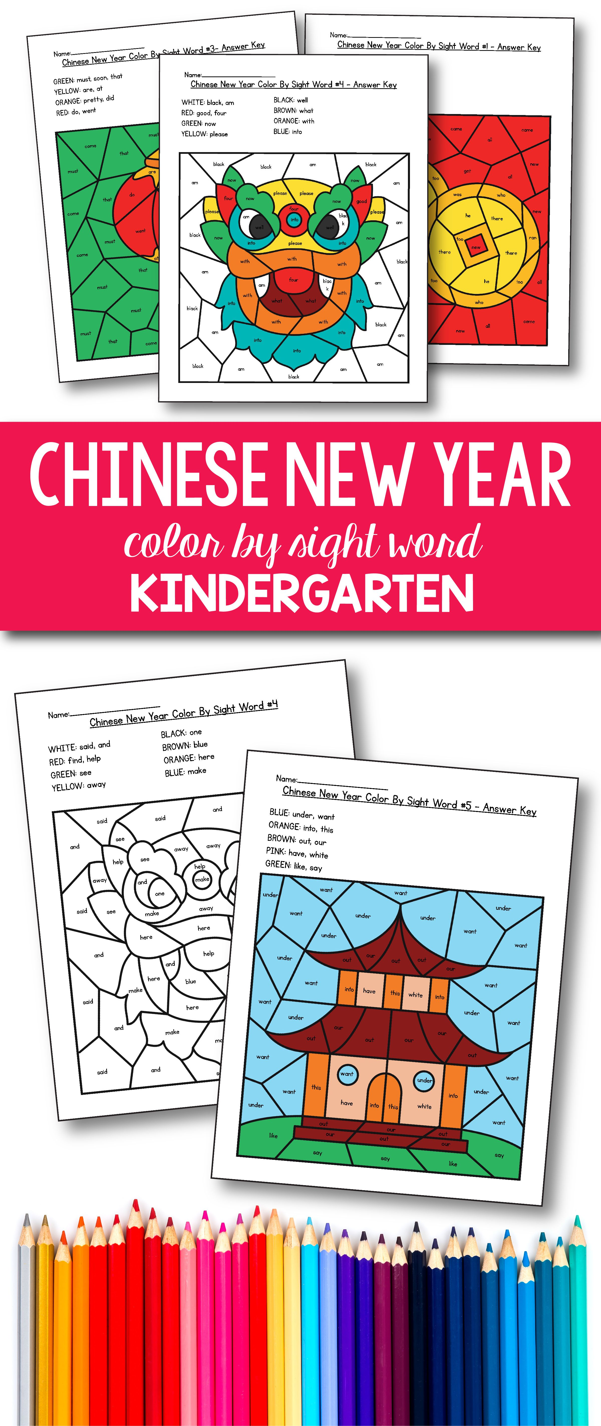 Chinese New Year Worksheets Chinese New Year Dragon